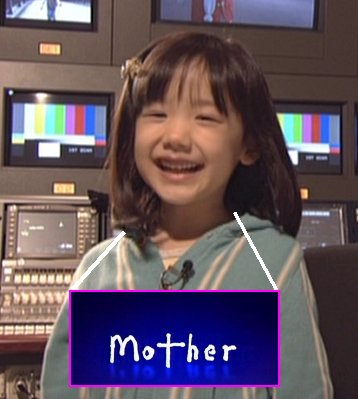 Mother_2